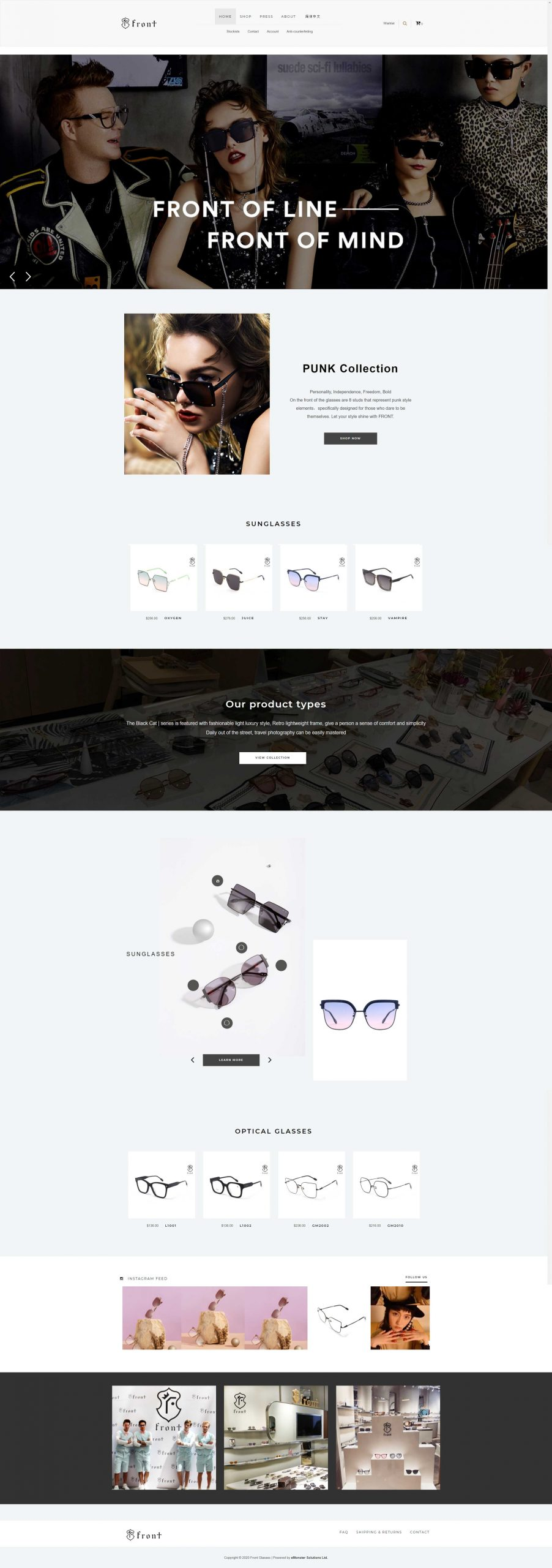 frontoffical_glasses_online_shop