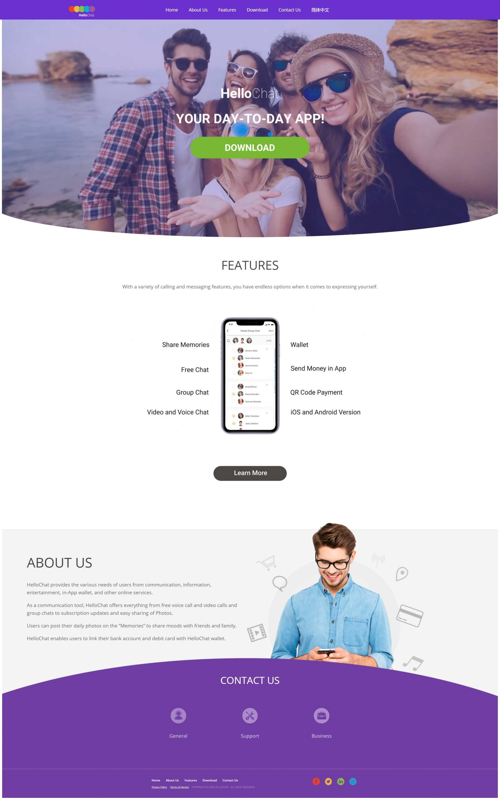 hellochat_home_page